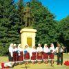 Ștefan cel Mare și Sfânt,  comemorat în sudul țării